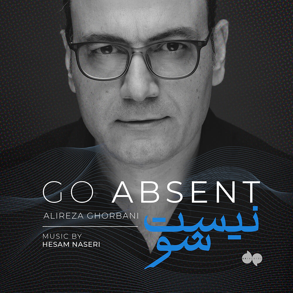 Go Absent