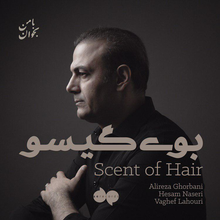 Scent of Hair