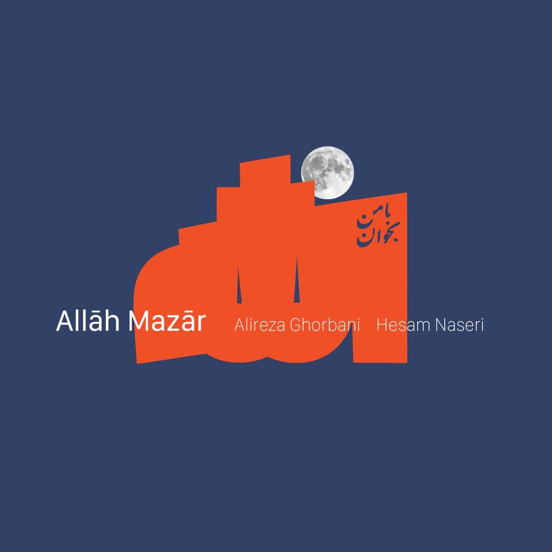 Allah Mazar
